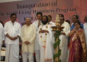 'Jnanappana' Marks Independence Day at Art of Living Centre