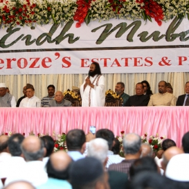 Sri Sri Invited to Celebrate Ramzan Eid